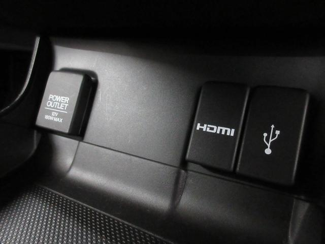 ハイブリッドZスタイルエディション 4WD CTBA 純正ナビ バックカメラ フルセグTV ブルートゥース クルーズコントロール LEDヘッドライト シートヒーター ETC スマートキー サイドエアバッグ(47枚目)