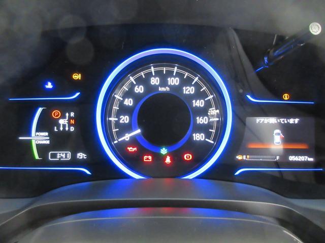 ハイブリッドZスタイルエディション 4WD CTBA 純正ナビ バックカメラ フルセグTV ブルートゥース クルーズコントロール LEDヘッドライト シートヒーター ETC スマートキー サイドエアバッグ(48枚目)