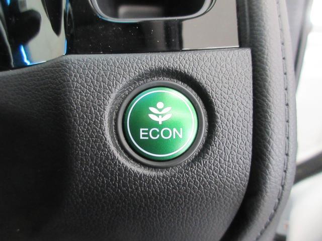 ハイブリッドZスタイルエディション 4WD CTBA 純正ナビ バックカメラ フルセグTV ブルートゥース クルーズコントロール LEDヘッドライト シートヒーター ETC スマートキー サイドエアバッグ(52枚目)