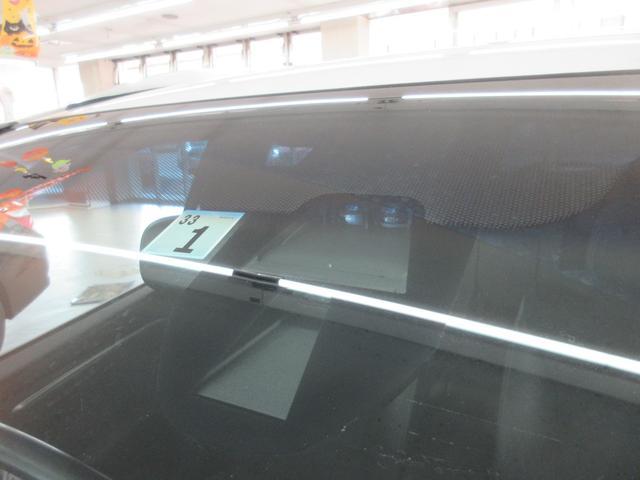 ハイブリッドZスタイルエディション 4WD CTBA 純正ナビ バックカメラ フルセグTV ブルートゥース クルーズコントロール LEDヘッドライト シートヒーター ETC スマートキー サイドエアバッグ(54枚目)
