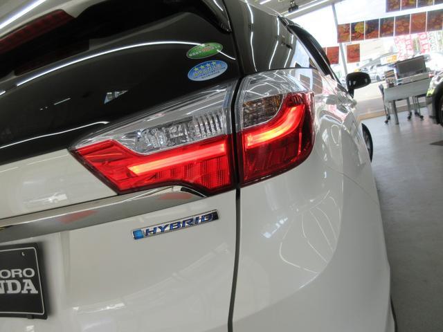 ハイブリッドZスタイルエディション 4WD CTBA 純正ナビ バックカメラ フルセグTV ブルートゥース クルーズコントロール LEDヘッドライト シートヒーター ETC スマートキー サイドエアバッグ(71枚目)