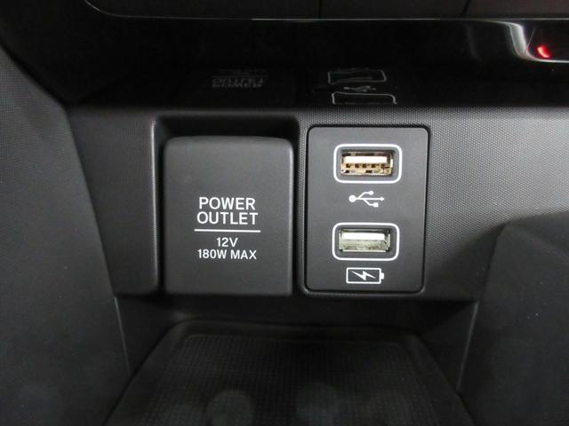 EX 無限エアロ 無限MDA18インチアルミ i-MMD ホンダセンシング 純正ナビ バックカメラ ブルートゥース フルセグ パワーシート シートヒーター 純正エンジンスターター ETC パーキングセンサー(25枚目)