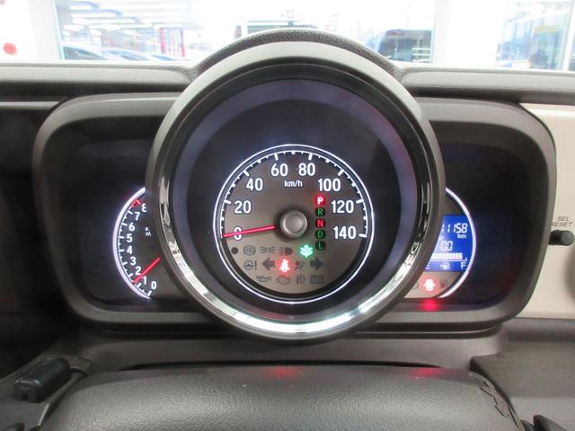 スタンダード・L 横滑り防止 純正メモリーナビ バックカメラ HIDライト オートライト スマートキー シートヒーター ドラレコ ドアミラーヒーター(5枚目)