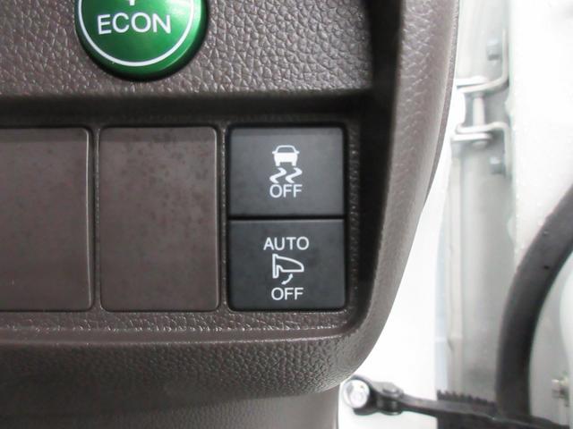 スタンダード・L 横滑り防止 純正メモリーナビ バックカメラ HIDライト オートライト スマートキー シートヒーター ドラレコ ドアミラーヒーター(6枚目)