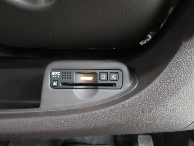 スタンダード・L 横滑り防止 純正メモリーナビ バックカメラ HIDライト オートライト スマートキー シートヒーター ドラレコ ドアミラーヒーター(35枚目)