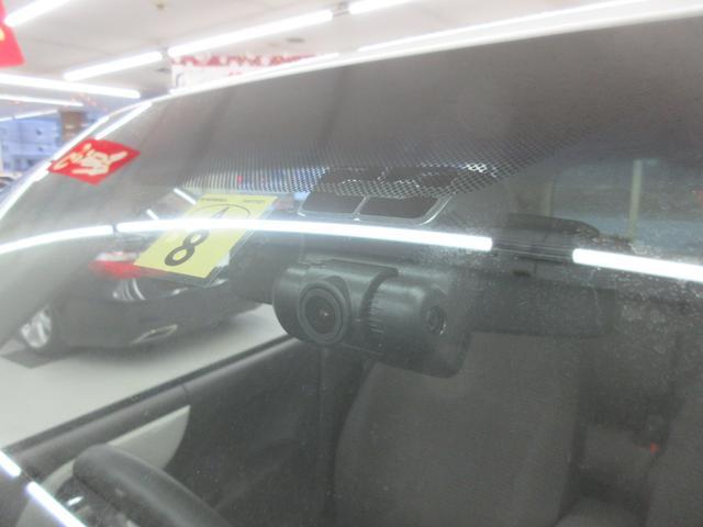 スタンダード・L 横滑り防止 純正メモリーナビ バックカメラ HIDライト オートライト スマートキー シートヒーター ドラレコ ドアミラーヒーター(56枚目)