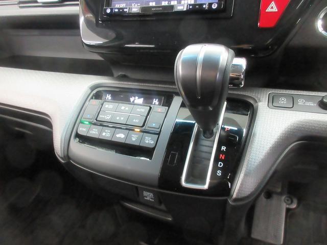 スパーダ ホンダセンシング 4WD 衝突軽減ブレーキ レーンキープ LEDヘットライト ETC 両側電動スライドドア(17枚目)