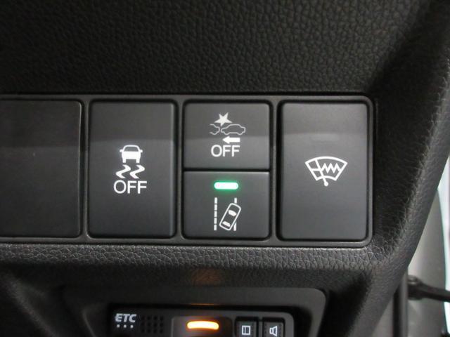 スパーダ ホンダセンシング 4WD 衝突軽減ブレーキ レーンキープ LEDヘットライト ETC 両側電動スライドドア(20枚目)