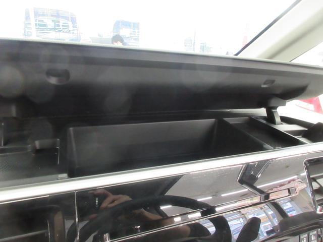 スパーダ ホンダセンシング 4WD 衝突軽減ブレーキ レーンキープ LEDヘットライト ETC 両側電動スライドドア(31枚目)