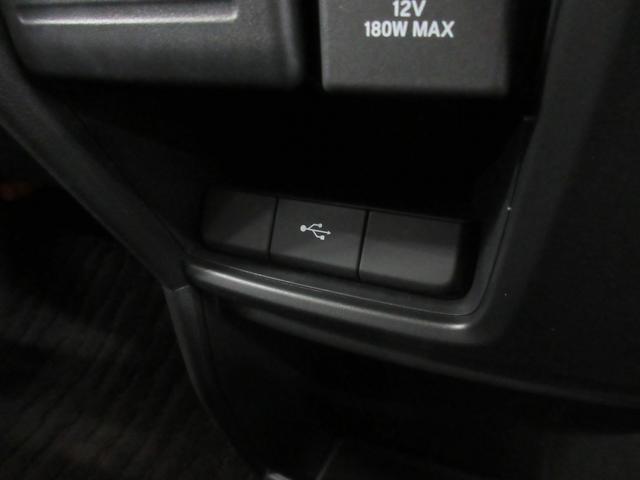 スパーダ ホンダセンシング 4WD 衝突軽減ブレーキ レーンキープ LEDヘットライト ETC 両側電動スライドドア(32枚目)