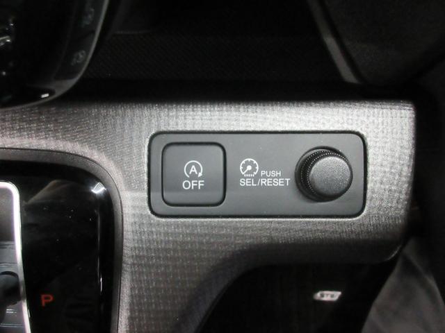 スパーダ ホンダセンシング 4WD 衝突軽減ブレーキ レーンキープ LEDヘットライト ETC 両側電動スライドドア(38枚目)