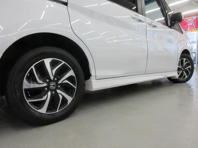 スパーダ ホンダセンシング 4WD 衝突軽減ブレーキ レーンキープ LEDヘットライト ETC 両側電動スライドドア(58枚目)