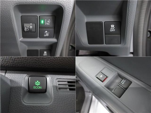 G・ホンダセンシング 4WD 衝突軽減ブレーキ 車線維持支援 前後誤発進抑制 社外メモリーナビ ブルートゥース USB アイドリングストップ キーレスエントリー イモビライザー(5枚目)