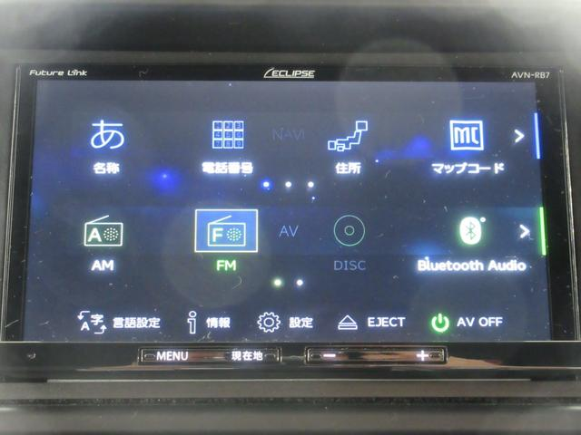 G・ホンダセンシング 4WD 衝突軽減ブレーキ 車線維持支援 前後誤発進抑制 社外メモリーナビ ブルートゥース USB アイドリングストップ キーレスエントリー イモビライザー(16枚目)