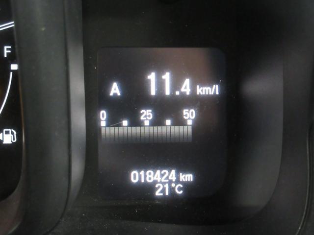 G・ホンダセンシング 4WD 衝突軽減ブレーキ 車線維持支援 前後誤発進抑制 社外メモリーナビ ブルートゥース USB アイドリングストップ キーレスエントリー イモビライザー(20枚目)