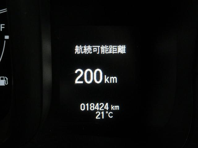 G・ホンダセンシング 4WD 衝突軽減ブレーキ 車線維持支援 前後誤発進抑制 社外メモリーナビ ブルートゥース USB アイドリングストップ キーレスエントリー イモビライザー(21枚目)