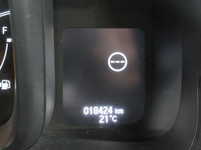 G・ホンダセンシング 4WD 衝突軽減ブレーキ 車線維持支援 前後誤発進抑制 社外メモリーナビ ブルートゥース USB アイドリングストップ キーレスエントリー イモビライザー(22枚目)