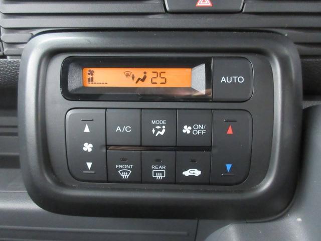 G・ホンダセンシング 4WD 衝突軽減ブレーキ 車線維持支援 前後誤発進抑制 社外メモリーナビ ブルートゥース USB アイドリングストップ キーレスエントリー イモビライザー(29枚目)