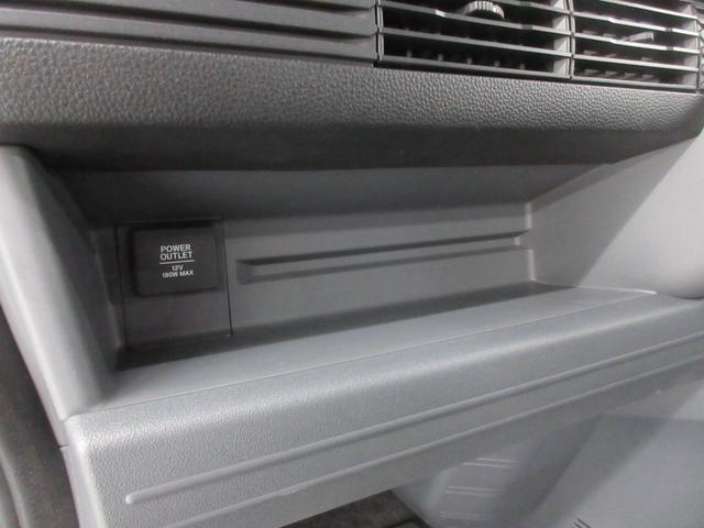 G・ホンダセンシング 4WD 衝突軽減ブレーキ 車線維持支援 前後誤発進抑制 社外メモリーナビ ブルートゥース USB アイドリングストップ キーレスエントリー イモビライザー(53枚目)