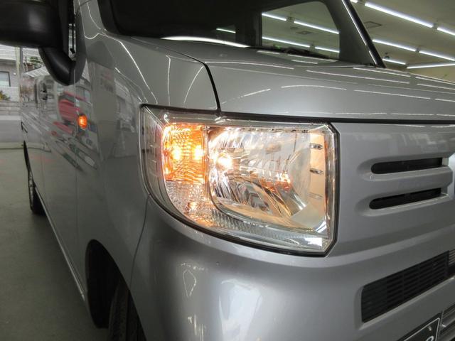 G・ホンダセンシング 4WD 衝突軽減ブレーキ 車線維持支援 前後誤発進抑制 社外メモリーナビ ブルートゥース USB アイドリングストップ キーレスエントリー イモビライザー(60枚目)