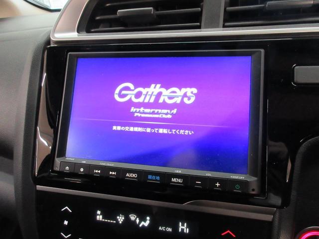 13G・L ホンダセンシング 4WD 衝突軽減 レーンキープ VSA 純正ナビ フルセグ DVD再生可 Bluetooth USB バックカメラ クルコン LEDライト ETC サイドエアバッグ アイドリングストップ オートライト(2枚目)