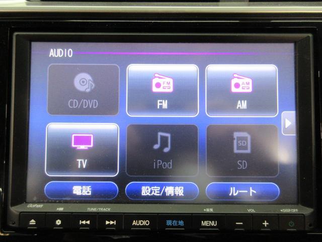13G・L ホンダセンシング 4WD 衝突軽減 レーンキープ VSA 純正ナビ フルセグ DVD再生可 Bluetooth USB バックカメラ クルコン LEDライト ETC サイドエアバッグ アイドリングストップ オートライト(5枚目)