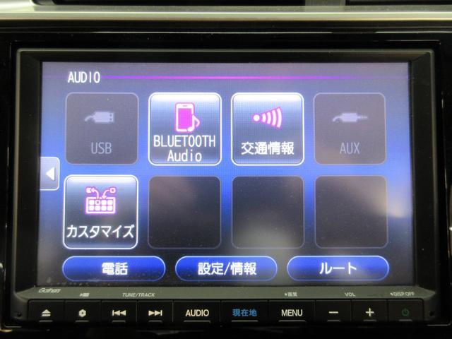 13G・L ホンダセンシング 4WD 衝突軽減 レーンキープ VSA 純正ナビ フルセグ DVD再生可 Bluetooth USB バックカメラ クルコン LEDライト ETC サイドエアバッグ アイドリングストップ オートライト(6枚目)