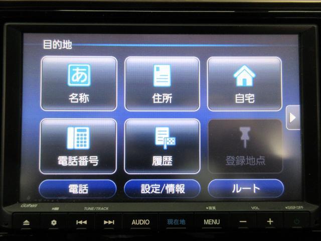13G・L ホンダセンシング 4WD 衝突軽減 レーンキープ VSA 純正ナビ フルセグ DVD再生可 Bluetooth USB バックカメラ クルコン LEDライト ETC サイドエアバッグ アイドリングストップ オートライト(7枚目)