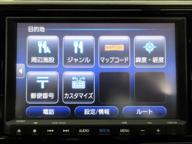 13G・L ホンダセンシング 4WD 衝突軽減 レーンキープ VSA 純正ナビ フルセグ DVD再生可 Bluetooth USB バックカメラ クルコン LEDライト ETC サイドエアバッグ アイドリングストップ オートライト(8枚目)