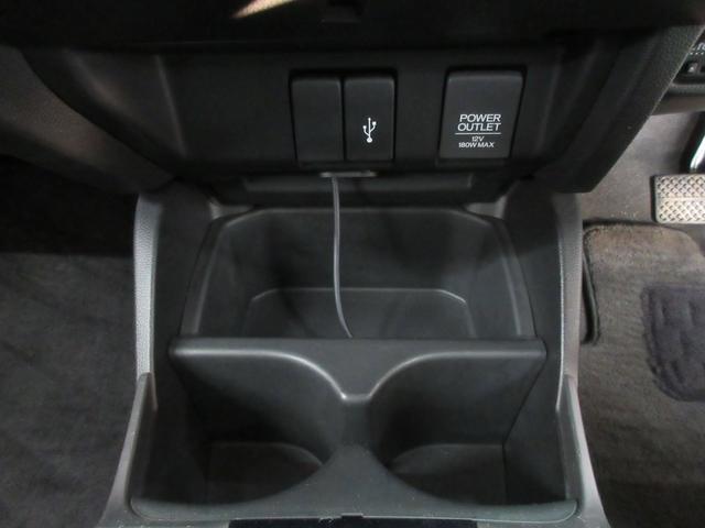 13G・L ホンダセンシング 4WD 衝突軽減 レーンキープ VSA 純正ナビ フルセグ DVD再生可 Bluetooth USB バックカメラ クルコン LEDライト ETC サイドエアバッグ アイドリングストップ オートライト(12枚目)