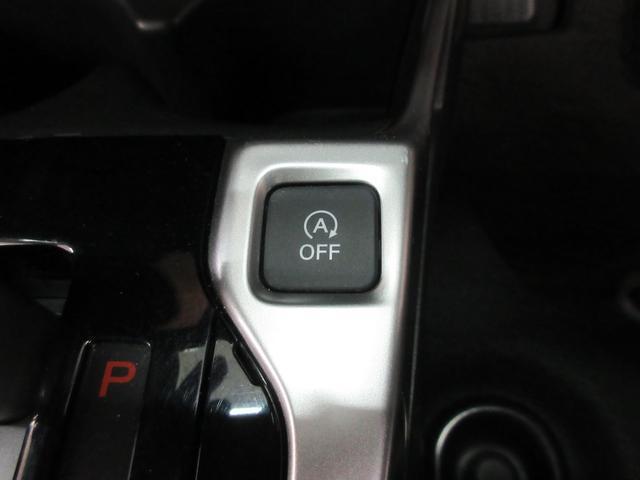 13G・L ホンダセンシング 4WD 衝突軽減 レーンキープ VSA 純正ナビ フルセグ DVD再生可 Bluetooth USB バックカメラ クルコン LEDライト ETC サイドエアバッグ アイドリングストップ オートライト(14枚目)
