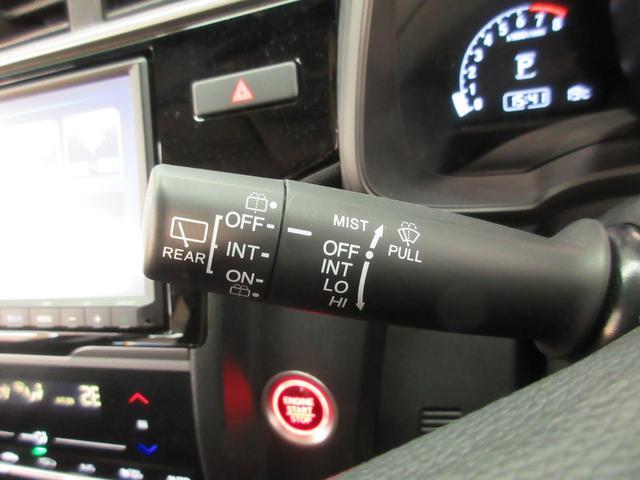 13G・L ホンダセンシング 4WD 衝突軽減 レーンキープ VSA 純正ナビ フルセグ DVD再生可 Bluetooth USB バックカメラ クルコン LEDライト ETC サイドエアバッグ アイドリングストップ オートライト(19枚目)