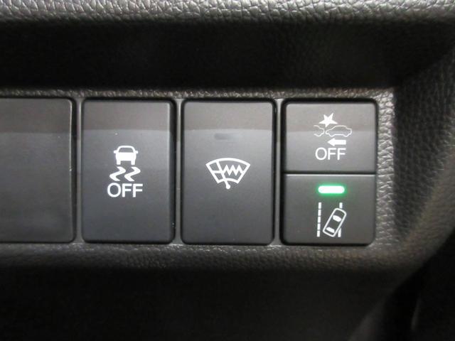 13G・L ホンダセンシング 4WD 衝突軽減 レーンキープ VSA 純正ナビ フルセグ DVD再生可 Bluetooth USB バックカメラ クルコン LEDライト ETC サイドエアバッグ アイドリングストップ オートライト(24枚目)