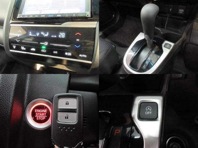 13G・L ホンダセンシング 4WD 衝突軽減 レーンキープ VSA 純正ナビ フルセグ DVD再生可 Bluetooth USB バックカメラ クルコン LEDライト ETC サイドエアバッグ アイドリングストップ オートライト(73枚目)