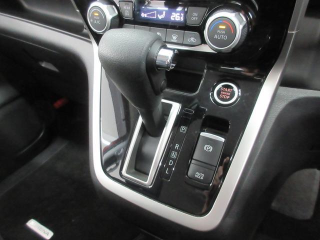 ハイウェイスター プロパイロットエディション 4WD 衝突軽減ブレーキ レーンキープ 純正ナビ フリップダウンモニター ETC 両側電動スライドドア オートライト(22枚目)
