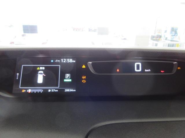 ハイウェイスター プロパイロットエディション 4WD 衝突軽減ブレーキ レーンキープ 純正ナビ フリップダウンモニター ETC 両側電動スライドドア オートライト(24枚目)