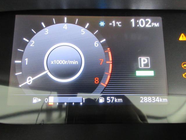 ハイウェイスター プロパイロットエディション 4WD 衝突軽減ブレーキ レーンキープ 純正ナビ フリップダウンモニター ETC 両側電動スライドドア オートライト(25枚目)