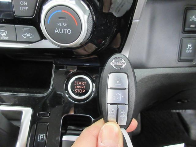 ハイウェイスター プロパイロットエディション 4WD 衝突軽減ブレーキ レーンキープ 純正ナビ フリップダウンモニター ETC 両側電動スライドドア オートライト(27枚目)
