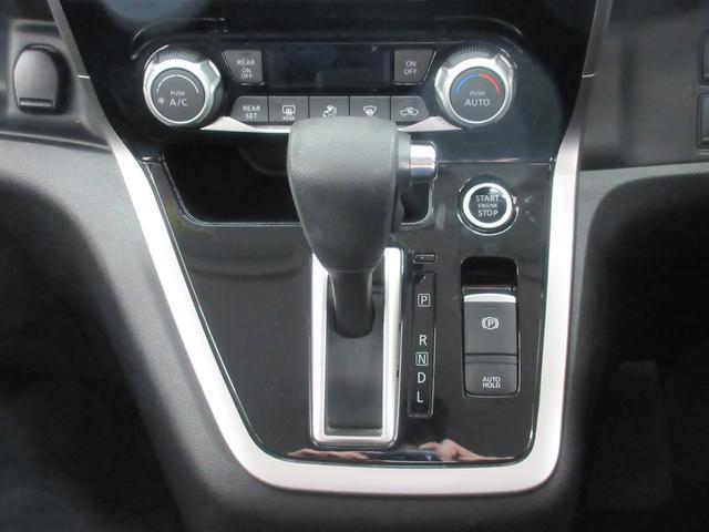 ハイウェイスター プロパイロットエディション 4WD 衝突軽減ブレーキ レーンキープ 純正ナビ フリップダウンモニター ETC 両側電動スライドドア オートライト(40枚目)