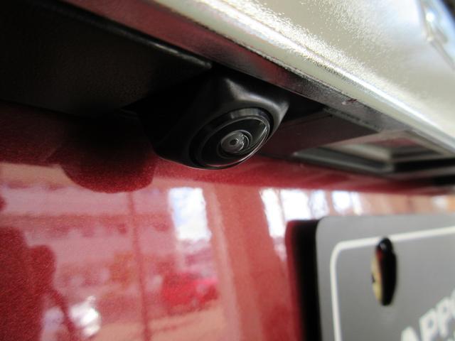 ハイウェイスター プロパイロットエディション 4WD 衝突軽減ブレーキ レーンキープ 純正ナビ フリップダウンモニター ETC 両側電動スライドドア オートライト(58枚目)