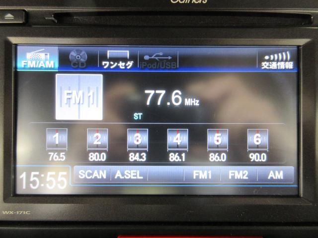 Gインディロックスタイル 4WD ワンセグ バックカメラ CD VSA CTBA HID ETC オートリトラミラー オートライト イモビライザー(4枚目)