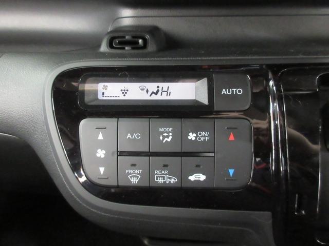 Gインディロックスタイル 4WD ワンセグ バックカメラ CD VSA CTBA HID ETC オートリトラミラー オートライト イモビライザー(7枚目)