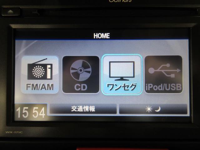 Gインディロックスタイル 4WD ワンセグ バックカメラ CD VSA CTBA HID ETC オートリトラミラー オートライト イモビライザー(11枚目)
