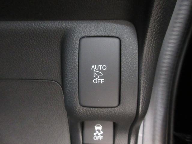 Gインディロックスタイル 4WD ワンセグ バックカメラ CD VSA CTBA HID ETC オートリトラミラー オートライト イモビライザー(17枚目)