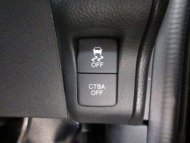 Gインディロックスタイル 4WD ワンセグ バックカメラ CD VSA CTBA HID ETC オートリトラミラー オートライト イモビライザー(18枚目)