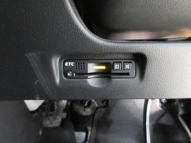 Gインディロックスタイル 4WD ワンセグ バックカメラ CD VSA CTBA HID ETC オートリトラミラー オートライト イモビライザー(19枚目)