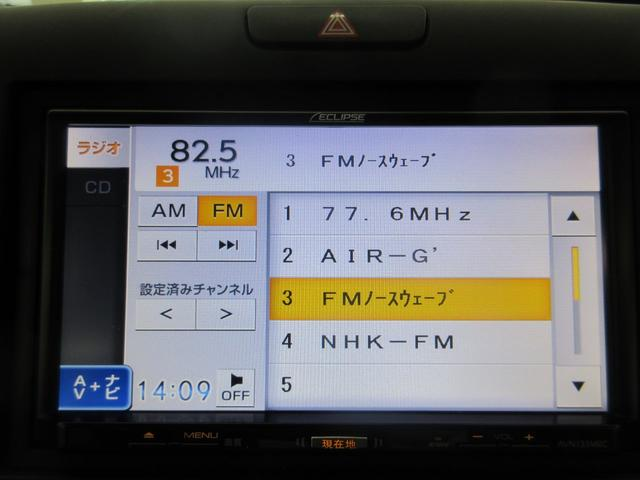 G 4WD ナビ バックカメラ CD 横滑り防止 シートヒーター アイドリングストップ 左パワスラ イモビライザー ETC フロントワイパー熱線(9枚目)