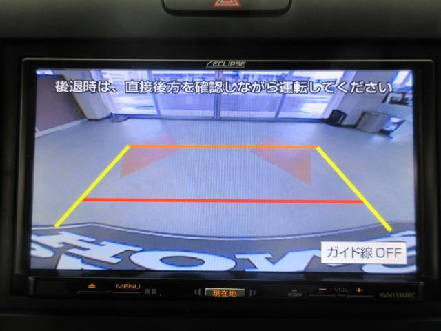 G 4WD ナビ バックカメラ CD 横滑り防止 シートヒーター アイドリングストップ 左パワスラ イモビライザー ETC フロントワイパー熱線(10枚目)