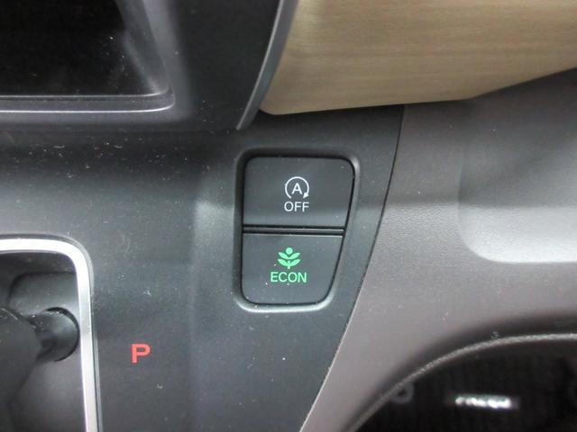 G 4WD ナビ バックカメラ CD 横滑り防止 シートヒーター アイドリングストップ 左パワスラ イモビライザー ETC フロントワイパー熱線(15枚目)