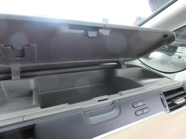 G 4WD ナビ バックカメラ CD 横滑り防止 シートヒーター アイドリングストップ 左パワスラ イモビライザー ETC フロントワイパー熱線(20枚目)